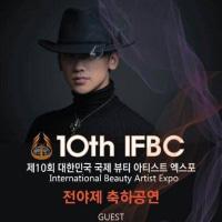 RAIN  4月6日のスケジュール