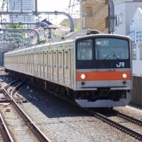 205系M6編成むさしの号八王子行@国立駅