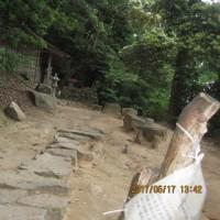 中国100選の山 4座に登りました  4