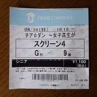 夜の映画館
