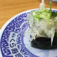 くら寿司 八千代店 いいかも(^-^)