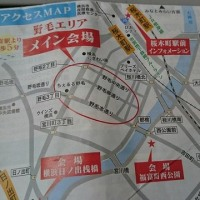 電車deお出かけin野毛山