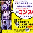 NHK「あさが来た」に「コンスが登場!」
