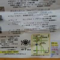 四季mon   (堺市東区)