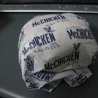 早速、マックチキンを食べたけど…味違う?