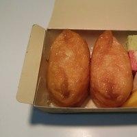 GW限定 入船茶屋のお花見園弁(そのべん)昭和記念公園 花文カフェで販売開始