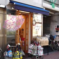 セレクト雑貨とハンドメイドのお店
