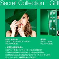 西野カナ アルバム 2015「Secret Collectionレッド・グリーン」収録曲と初回盤特典の違い・予約価格最安値