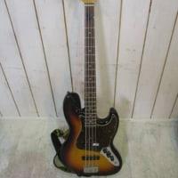 「Edwards エドワーズ ベース ESP 楽器 バッグ付き」買取させていただきました。