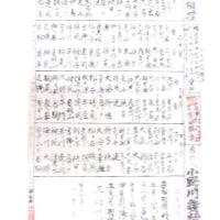 相撲資料紹介(その12)