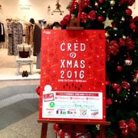 CREDのクリスマス