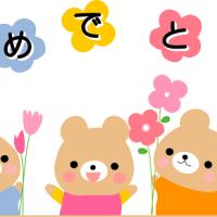 金田朋子&森渉に第1子女児誕生「これからは3人で力を合わせて」