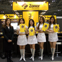 Photo Imaging Expo 2009