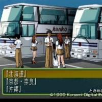 チョロQ 私立ひびきの高等学校スクールバス