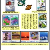 あてよう! 都道府県 ーPart 22ー
