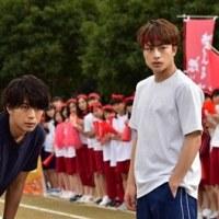 ひるなかの流星★★★・5