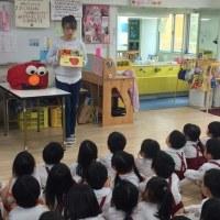 年中さん 華恵先生の英語