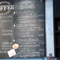 「TAMAGUSUKU COFFEE ROASTERS(那覇市)」のコーヒーはとてもオススメ!