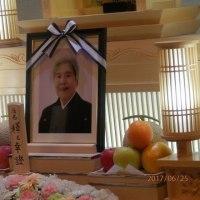 船井総研・幸雄の妹も逝く
