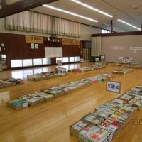 図書館祭り開催