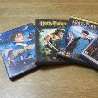 ハリー・ポッター(DVD)