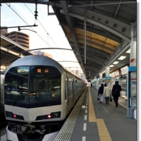 青春18切符で大阪から高松へ行ってきました~2