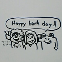 誕生日おめでとうございます!!