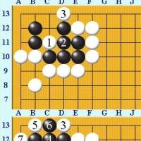 囲碁死活878官子譜