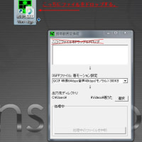 �ӥ��������� �夦�� Windows 7 (�ɵ�)