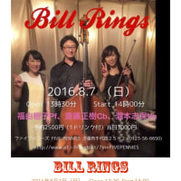 Bill Rings Live at Five Pennies