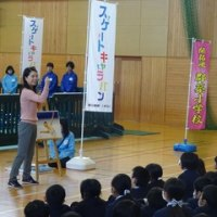 鈴木明子さんの講演を聞きました。