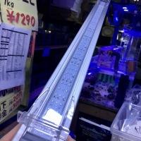 中古コトブキフラットLEDライト900