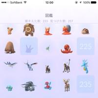 祝❣️ ポケモン図鑑完成…