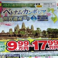 Asia / Asia Trip ( アジヤ旅行)
