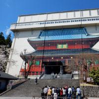 「輪王寺三仏堂」平成大修理