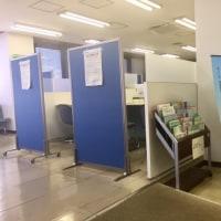 東京法務局城北出張所に行って登記申請をしてきました!