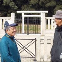 継体天皇の足跡をたどるバスツアー募集中!/5月27日(土)実施(2017 Topic)