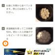 炊飯器ぱん