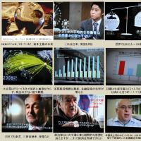 NHKの番組、マネー・ワールドを見ての巻ー1