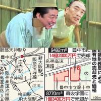 鬼太郎が見た玉砕 水木しげるの戦争 (2007年)