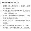 はらっぱニュース◆2016年5月25日号《大切なお知らせ2つ》