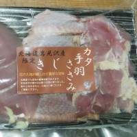 北海道岩見沢産きじ肉