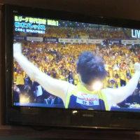 田臥君おめでとう!