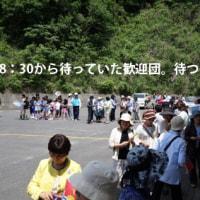 太平洋・島サミット2015 in いわき 開幕