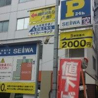 東京スマホ