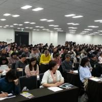 特別セミナー<通訳ガイドで食べていく方法>(1)