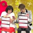東方神起 AWARD 2017 @ LINE LIVE