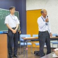 高丘コミセン高齢者大学  「家族の絆をまもる相続対策」  神戸信用金庫
