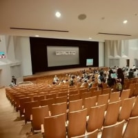 日本カトリック映画賞「この世界の片隅に」授賞式を見に行く(2)