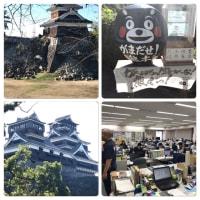 境町議会 熊本県行政視察研修